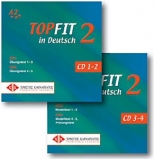 Topfit in Deutsch 2 - 4 CDs