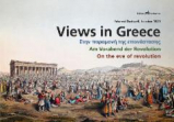 Dodwell: Views in Greece - Griechenland am Vorabend der Revolution