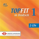 Topfit in Deutsch 1 - 2 CDs
